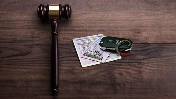 вторичное лишение прав