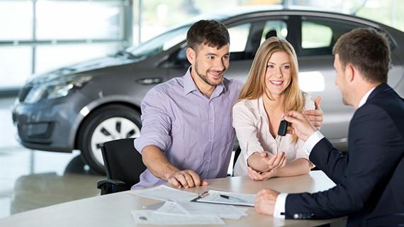 Согласие на предоставление кредитной истории