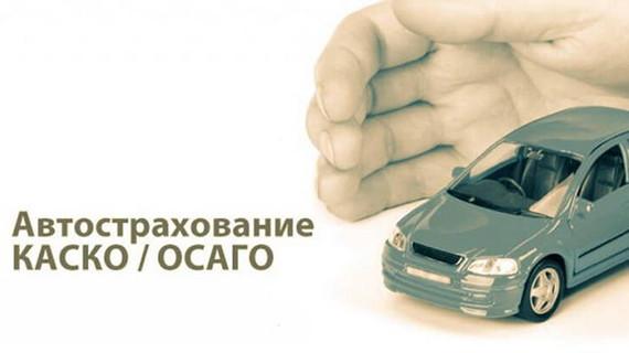 Машина в кредит йошкар ола
