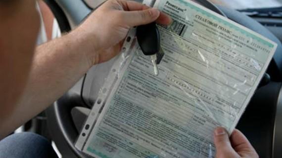 Распечатанный полис ОСАГО в автомобиле